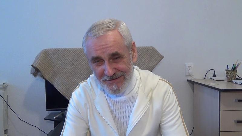 Виктор Пошетнев 270219 Выбор Целителя