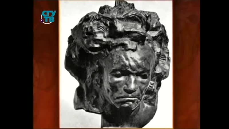 Парадоксы авангарда. Передача 5. Трансформация скульптуры. Огюст Роден