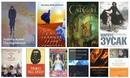 10 восхитительных книг из разных уголков мира!