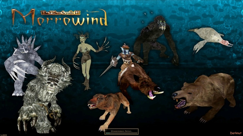 TES III - Morrowind [Bransen modpack] (пробный)