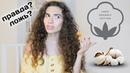 органический хлопок миф или экологичное решение шоппинг онлайн Анетта Будапешт