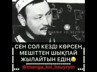 стаз Абдусаттар Сманов