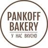 Торты и капкейки на заказ || Екатеринбург