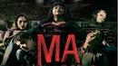 Ма (смотри в группе)ужасы