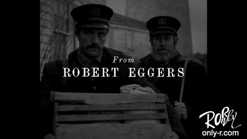 Маяк The Lighthouse 2019 трейлер. Уиллем Дефо и Роберт Паттинсон