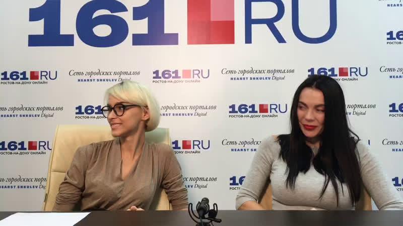 Стрим 161.RU | Интервью с кандидатом в сити-менеджеры Ростова Викторией Хайрулиной