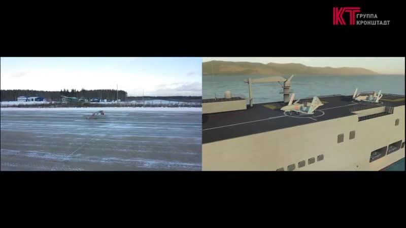 Ролик показывает вооружение десантных кораблей заложенных в Крыму на заводе Залив