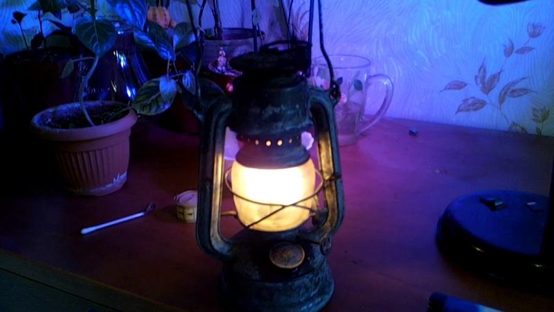 Испытания керосиновой лампы Feuerhand № 175 часть 2