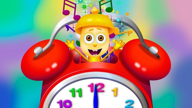 Таємничий Механічний Годинник Дитячі Пісні З Любов'ю до Дітей