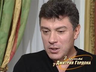 """Немцов: Дочь Ельцина спросила: """"Вы решение с Березовским согласовали?"""". Я вскипел: """"Ты сумасшедшая?"""""""