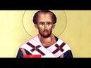 H47. T8. K1. Ин. 6: 53 Иисус же сказал им: истинно...Св.Иоанн Златоуст. Читает Игнатий Лапкин