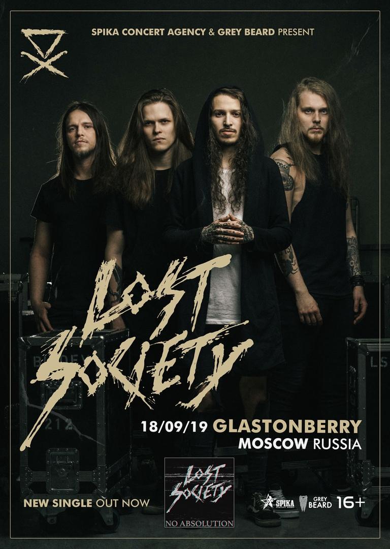 Афиша Lost Society// 18.09.19 // Москва