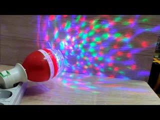 Вращающаяся светодиодная диско-лампа full color