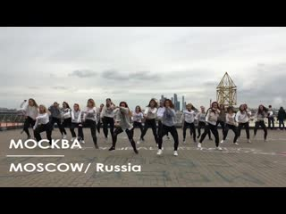 International Reggaeton Flashmob 2017 _ Official Video _ J Balvin ft. Willy Will