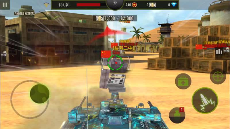 Serpens IronForce vs China