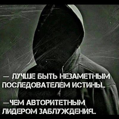 Абдуллах Матвеев
