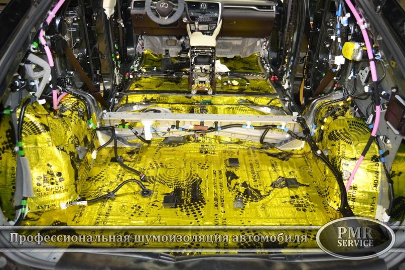 Шумоизоляция Lexus LX, изображение №7
