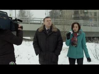 Чужой район 3 сезон 29-32 серии