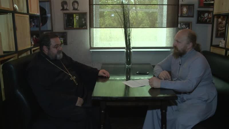 о.Георгий Митрофанов - пастыри-костоправы, литургические заклинания, палачи церкви ⁄ Беседа.
