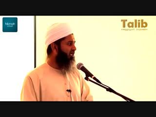Шейх Хасан Али- Две фразы за 3-4 секунд и вы получите ВЕЛИКУЮ награду!!!