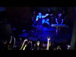 NЮ - Плевать (Live IZI Moscow)