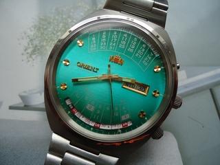Луганске скупка часов в парковки внуково час на во стоимость