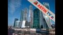 🏙️Невероятные виды на MOSCOW CITY ASTIN TV