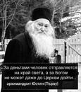 Личный фотоальбом Валентина Дюльгера