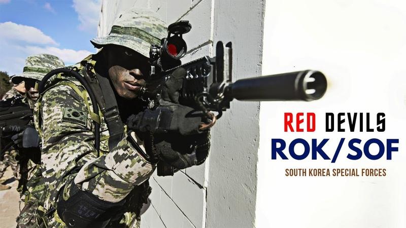 South Korea Special Forces - Red Devils | ROK / SOF || 2019