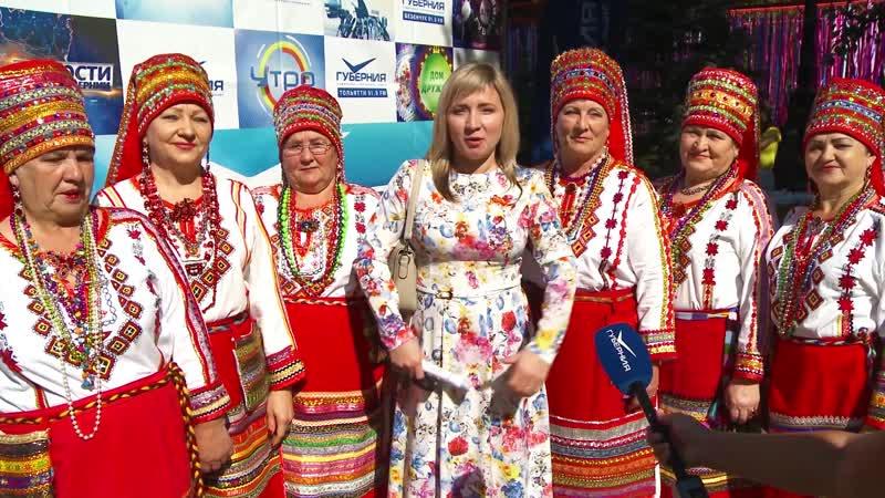 Поздравление национального мордовского ансамбля Эрзяночка