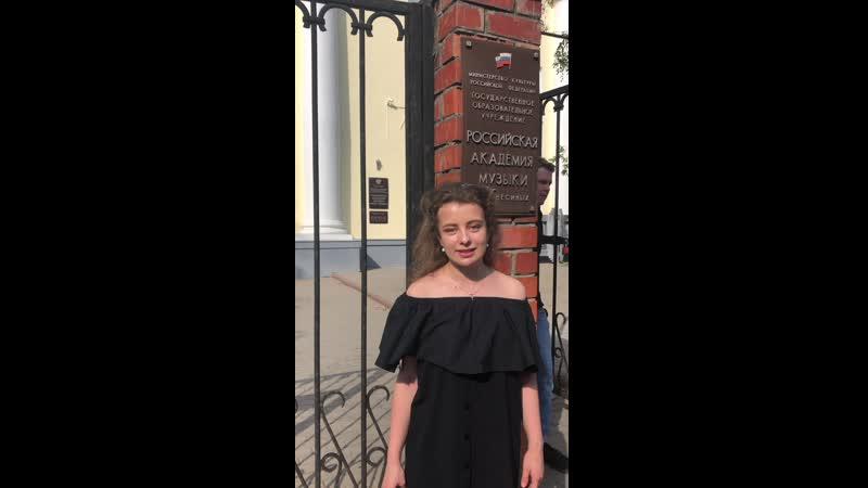 Перовская Полина - выпускница 2017 года