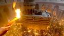 27 апреля 2019 БЛАГОДАТНЫЙ ОГОНЬ СОШЁЛ в Иерусалиме Схождение Благодатного огня
