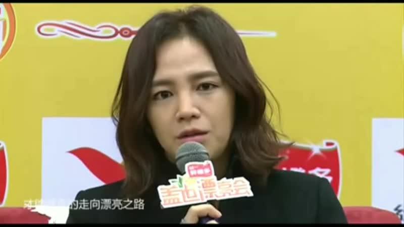 Jang Keun Suk • 統一鮮橙多 成都FM記者会見 2013.10.13