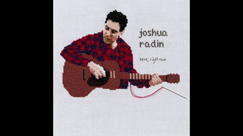 Joshua Radin Here Right Now Official Audio