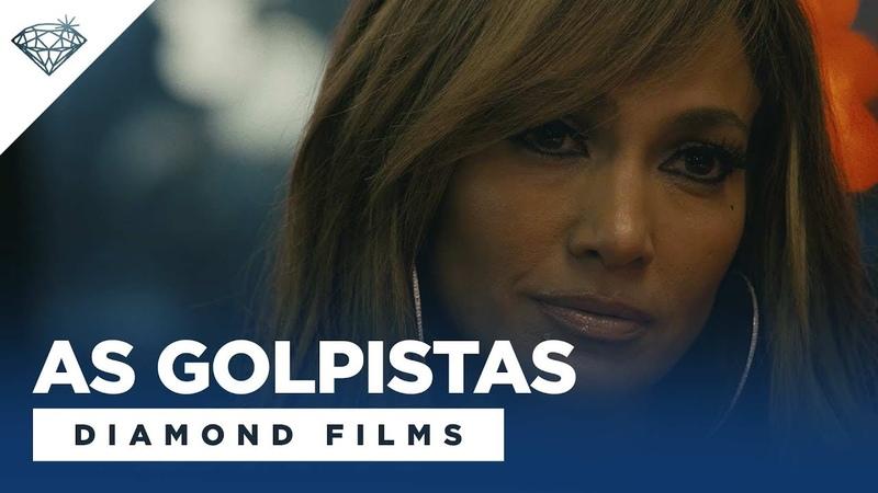As Golpistas | Trailer Oficial | Em breve nos cinemas
