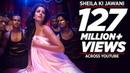 Sheila Ki Jawani Full Song Tees Maar Khan With Lyrics Katrina Kaif