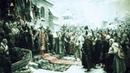 Имперские фальсификации: Государственность, часть 6 | PRO et CONTRA