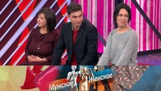 Московский мажор. Мужское / Женское. Выпуск от