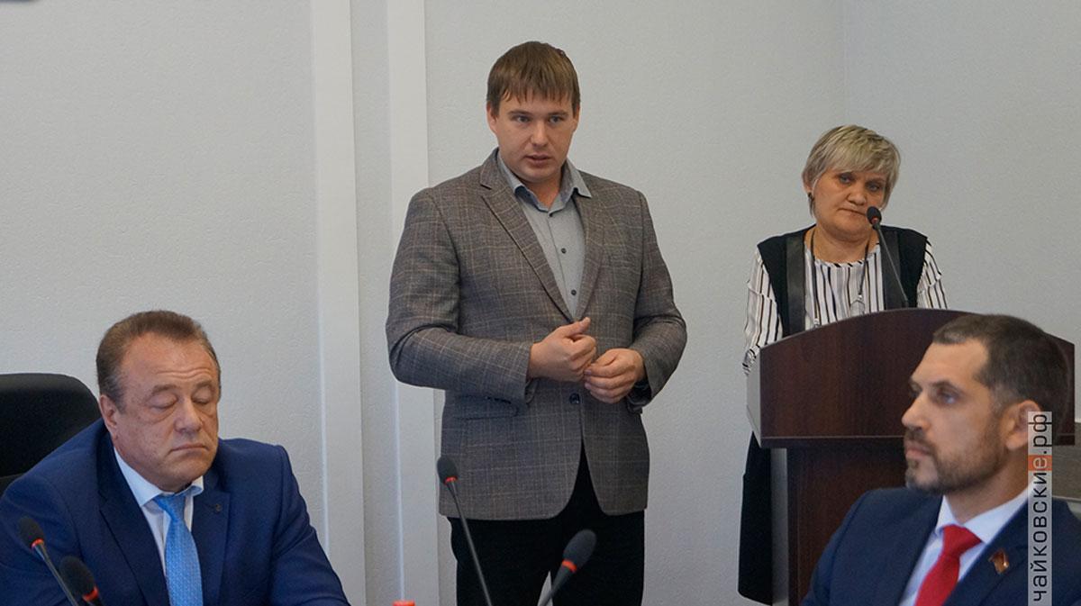 Заседание думы Богданов Н., Чайковский, 2019 год