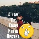 Фотоальбом Арсена Ибрагимова