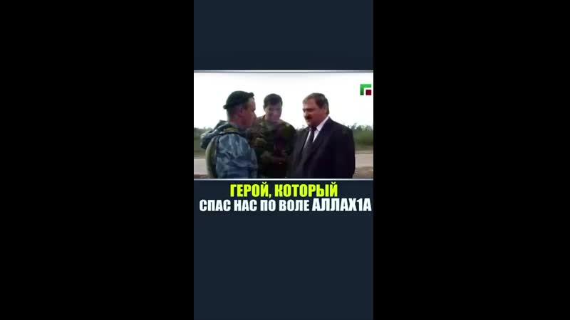 Ахьмад-Хьаджи Кадыров не только искоренил ваххабизм в Чечне, но и спас свой народ от геноцида