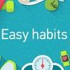 Легкие привычки