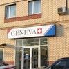 Женева Авто - автосалон Geneva Auto в Москве