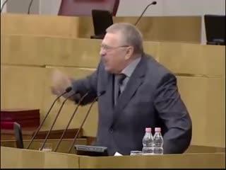 ЖИРИНОВСКИЙ: ЕДИНАЯ РОССИЯ — ВЫ ПОДОНКИ ! ПРОПАДИТЕ ПРОПАДОМ ! УБИРАЙТЕСЬ ВОН ! НЕНАВИЖУ ВАС !