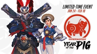 Overwatch Seasonal Event | Overwatch Lunar New Year 2019