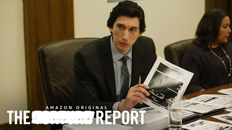 The Report - Teaser Trailer