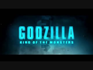 Godzillaking of the monsters only one -30 tv spot #2