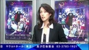 Takarazuka Sky Stage Yuga Yamato Le Mouvement Final Interview