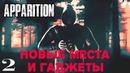 Новые места и гаджеты ▶ Apparition обзор инди хоррора часть 2