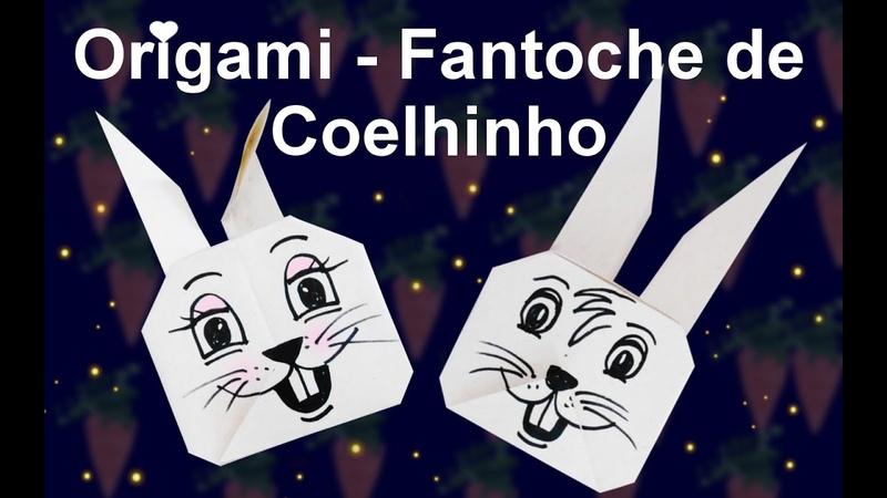 Como fazer Origami de Fantoche de Coelhinho